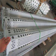 挡风抑尘网 建筑防尘板 电厂圆孔防风板