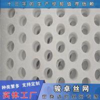 供应镀锌菱形网 装饰网孔板 长腰孔冲孔筛板