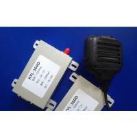 KYL-360D 科易连5W高速无线数传数据语音模块 楼宇对讲系统 230MHZ都可以