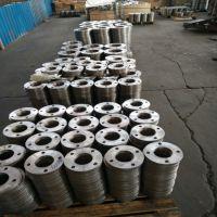 销售碳钢平焊 对焊法兰的生产厂家,沧州齐鑫,保质保量