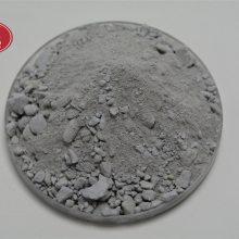 冶金、石油化工、机械制造、电力和建材等工业窑炉普遍使用低水泥浇注料