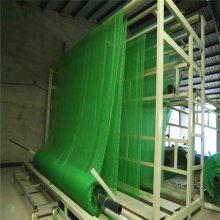 防尘网价格 防尘网规格 绿色盖土网
