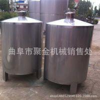 定制鲜奶果汁储存罐  不锈钢葡萄酒发酵罐 卧式不锈钢运输罐价格