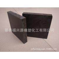 供应聚乙烯板材|超高分子量聚乙烯板|煤仓衬板