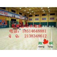河南平顶山胜枫运动馆木地板厂家,篮球木地板安装