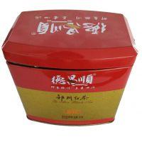 六安铁盒厂家供应红茶铁罐 祁门红茶铁盒 异形茶叶罐定制