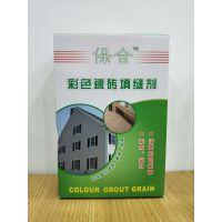 广安填缝剂价格 保合彩色防霉填缝剂厂家