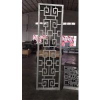 广州德普龙酒店装饰铝艺窗花加工厂家直销