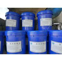 武汉客户选购封存防锈油 来武汉金圣星润滑油有限公司