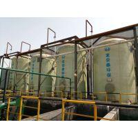 电化学催化系统,龙安泰环保废水处理专家