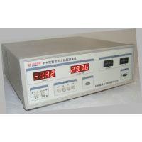 压力扬程测试仪(P-H)