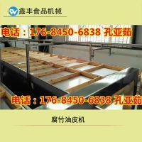广西梧州小型腐竹机视频 鑫丰腐竹机械设备 腐竹机生产线厂家直销