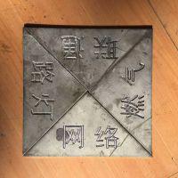 金聚进 供应不锈钢井盖配件 304不锈钢 提拉角花 井盖梅花孔三角板