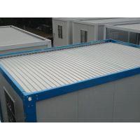 雄安拼装箱式房供应、捷维诺拼装箱全套材料厂家、雄安住人箱式房屋厂家