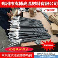 郑州嵩博高温硅碳棒 氧化锆陶瓷结晶炉用螺纹型硅碳棒