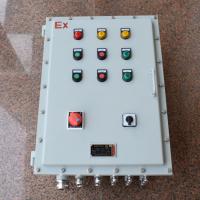 增安型接线箱、隔爆型防爆接线箱、防爆端子箱、不锈钢防爆接线箱