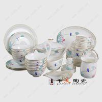 景德镇千火陶瓷餐具批发价格