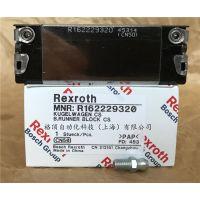 力士乐滑块R165112120原装导轨价美现货销售