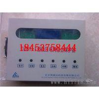 朗威达 DZBY-I低压电网综合保护器+质量超群