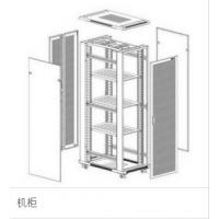 维格网络/服务器机柜