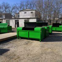 环保移动式垃圾勾臂箱 垃圾收集清运车箱生产厂家