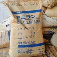 日本东丽CM3001-N标准级PA66 绝缘性良好耐磨级尼龙pa66