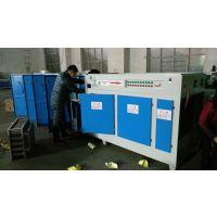 烤漆房标准型环保汽车烤漆房风机家具高温房环保箱光氧处理设备