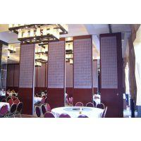 65型板式酒店活动隔断