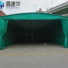 绍兴县大型推拉仓储雨蓬定做-推拉遮阳仓库篷 停车棚 布 测量安装