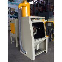 螺丝批头加压式喷砂机设备,喷丸强化设备,自动喷砂