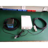 陆恒在线式污泥浓度计浓度仪器监测污水矿浆悬浮物沉淀池纸浆SS检测仪