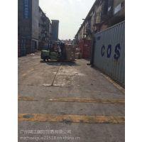 广州港进口牛皮革如何报关|皮草进口广州港代理清关流程及费用