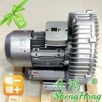 DG729鼓风机批发,旋涡气泵直销 台湾升鸿shenghong真空泵