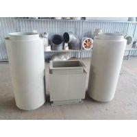 实力厂家生产PP消声器 环保型消声器 安装方便 外形美观 可加工定制