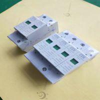 湖南长沙科盛嘉通信电源防雷模块KSJ-MB/4AC100