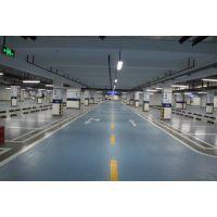 地下停车场环氧地坪工程涂料广东地坪漆厂家