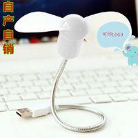 定制LOGO 礼品风扇  USB自由弯曲蛇形风扇 迷你笔记本USB风扇