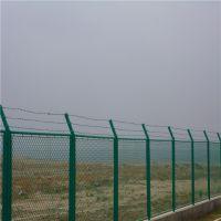 钢丝网围栏 养殖场护栏网 边框防护网
