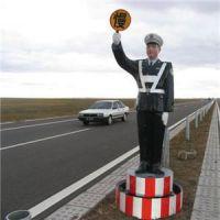 仿真模拟警察高速公路假警察立正 敬礼 举牌 摄像交通道路警示