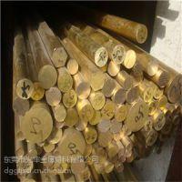 C3604环保黄铜棒5.0/6.0/7.0mm-Hpb59-1铅黄铜棒零切