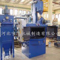 抛丸机打砂机生产设备厂家