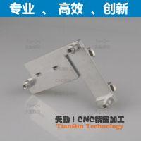 东莞机加工 精密加工CNC加工 非标定制 铝合金打样 大 中 小 批量加工