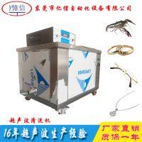 单槽超声波清洗机 超声波清洗设备 工业超声波清洗机维修各类清洗机