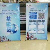 深圳罗湖广告喷绘制作公司,广告牌制作,前台形象墙背景墙logo标志广告制作