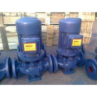 循环泵ISG40-250(I)B增压泵ISG40-250(I)C