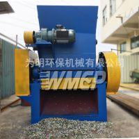 东莞为明机械湿式与干式高效破碎机