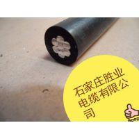 厂家直销架空线JKLYJ-1KV-35国标,钢芯铝绞线,钢绞线
