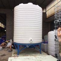 贵港混凝土外加剂储罐10吨塑料复配罐