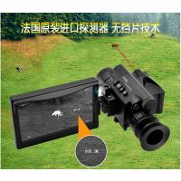 户外狩猎热成像仪的价格 GM54SL测距版