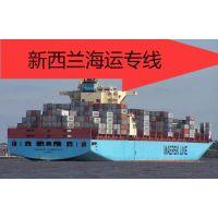 佛山乐从家具海运新西兰 红木家具海运双清包税门到门 新西兰海运专线-晟龙国际物流